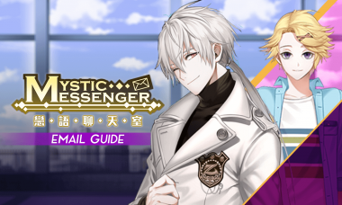 mystic messenger zen route day 8